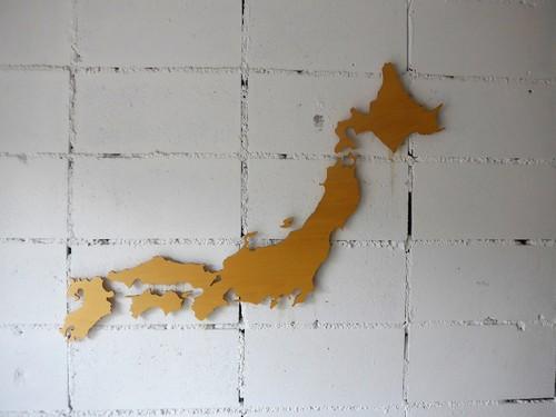 京都・二条城「ソングバードコーヒー」へ行く。_f0232060_1739345.jpg