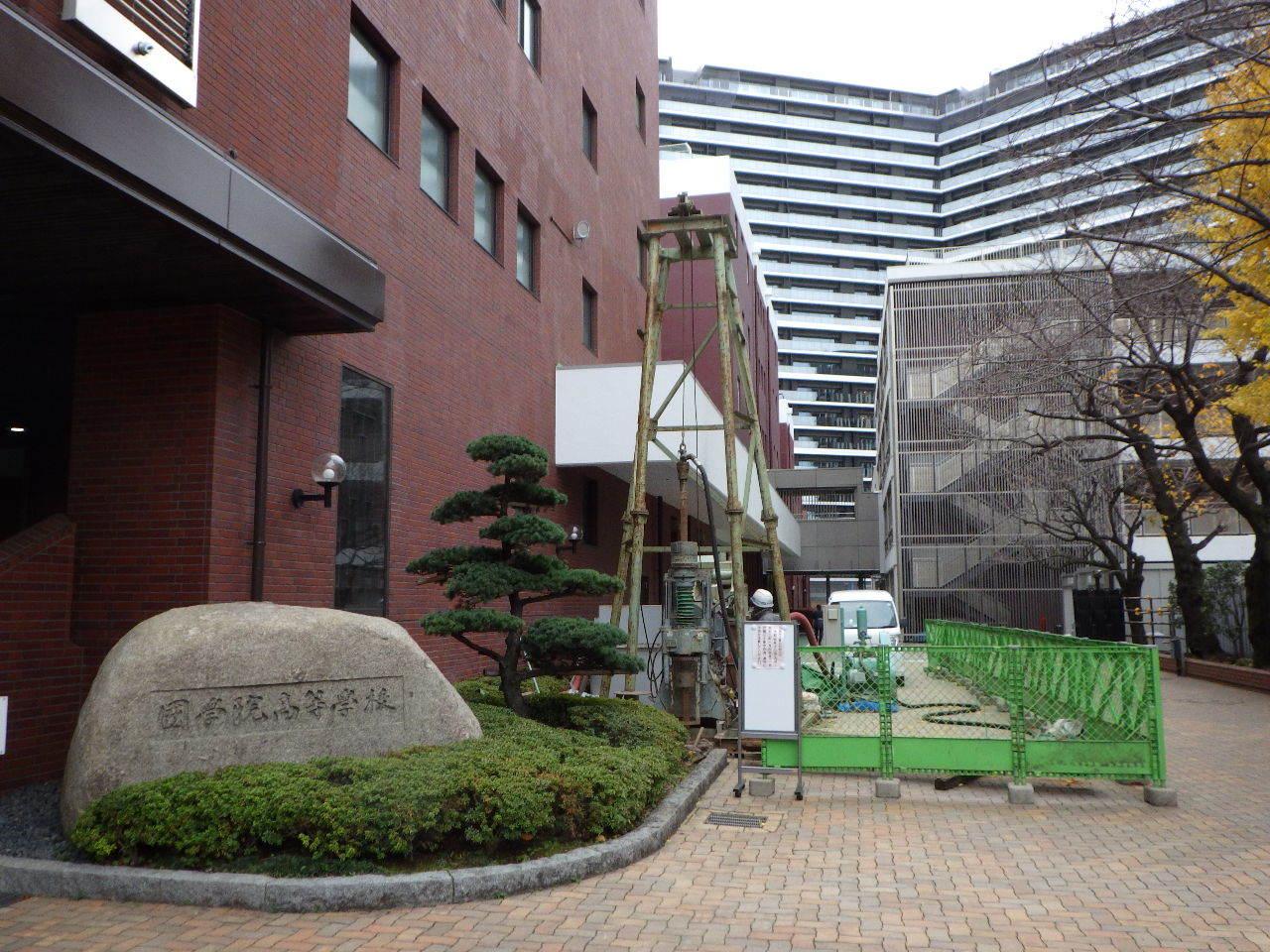 國學院高等学校で井戸設置_b0170161_17271709.jpg