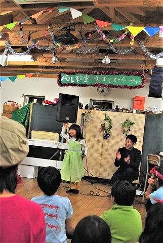 パル教室クリスマスパーティー2019レポート③_a0239665_01195716.jpg