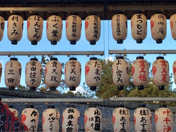八坂神社(京都市)_d0339676_16422092.jpg