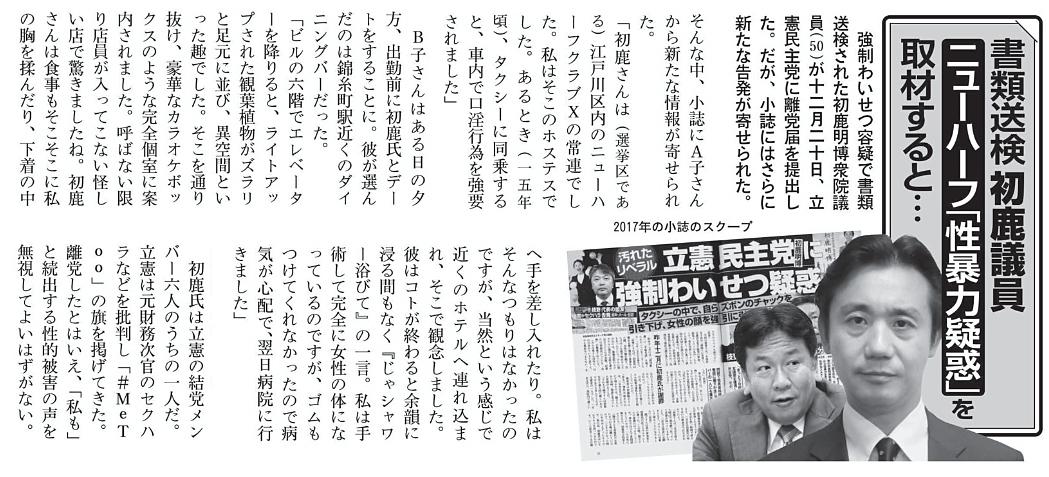 朝日新聞が自重を呼びかける理由は?_d0044584_03490663.jpg