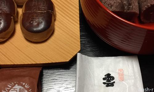 今年最後のお茶_b0029488_02344325.jpg
