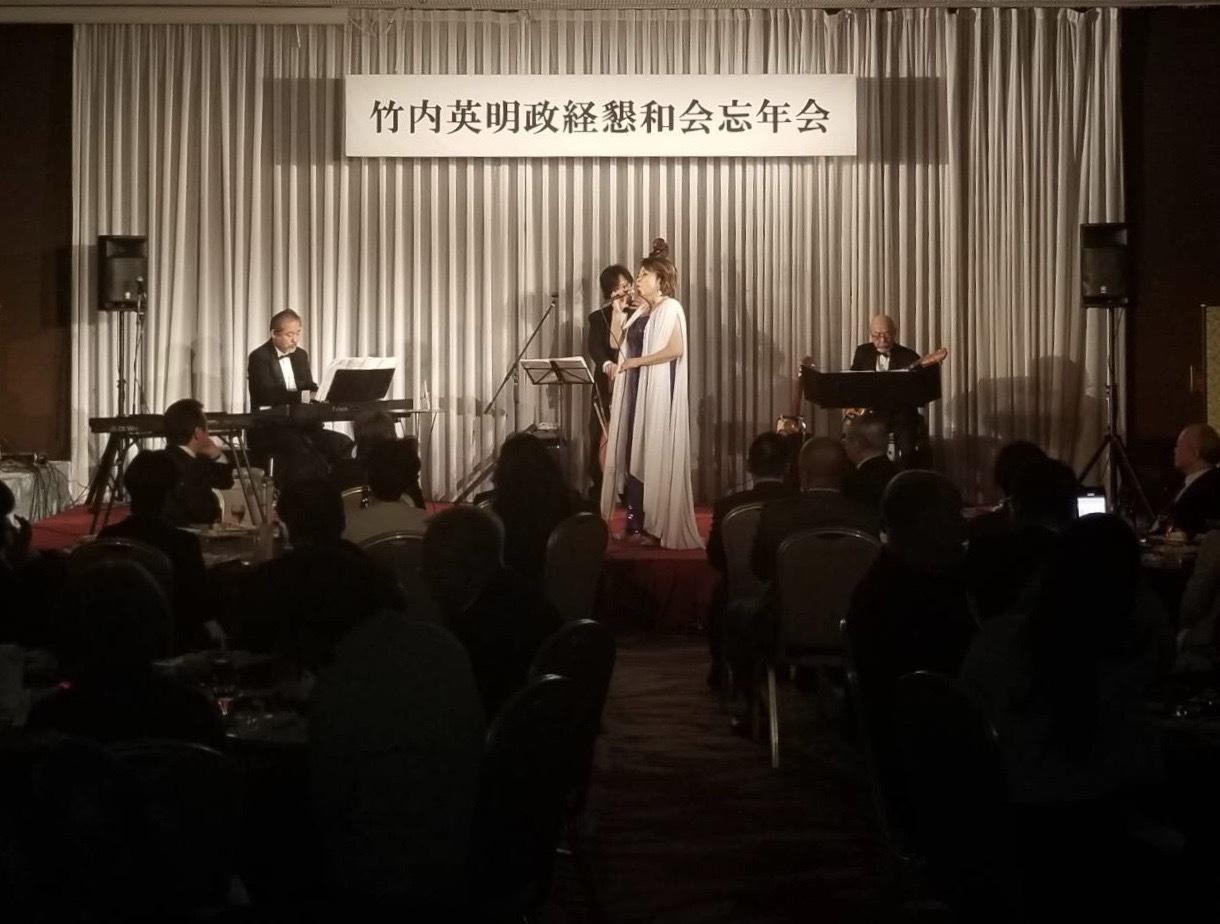 竹内英明県会議員さまの政経懇話会忘年会で歌いました _d0103296_15423279.jpg