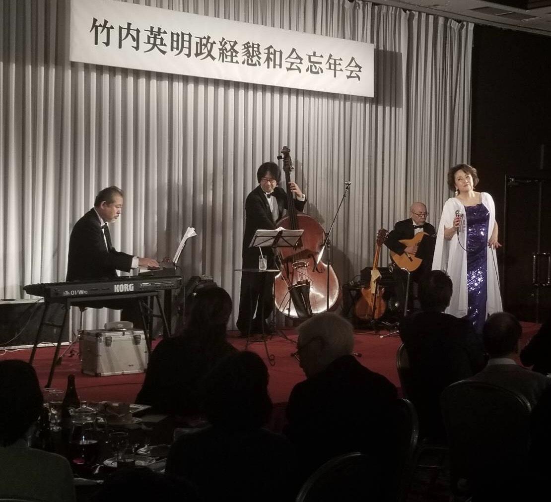 竹内英明県会議員さまの政経懇話会忘年会で歌いました _d0103296_15430236.jpg