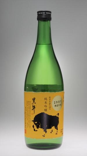 黒牛 純米吟醸 雄町[名手酒造店]_f0138598_22090428.jpg