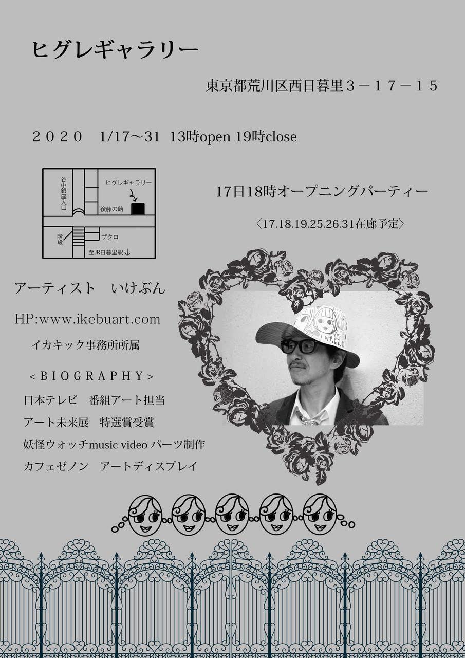 2020(フワフワ)つなガールーム♡_c0164399_17025435.jpg