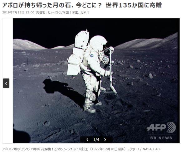 やっぱり人類の月面着陸は捏造だった!ウィキリークスのアサンジが指示して暴露した月面着陸メイキング映像!あのキューブリック監督の特撮だった!_e0069900_20282017.png