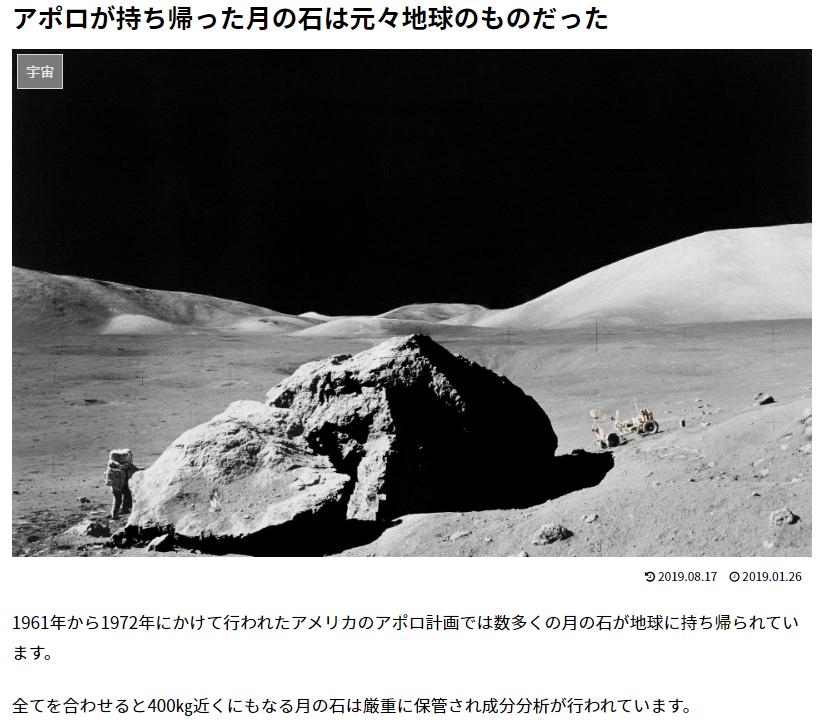 やっぱり人類の月面着陸は捏造だった!ウィキリークスのアサンジが指示して暴露した月面着陸メイキング映像!あのキューブリック監督の特撮だった!_e0069900_20344068.png