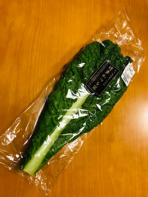 かつを菜 / sono_d0135801_15090750.jpg