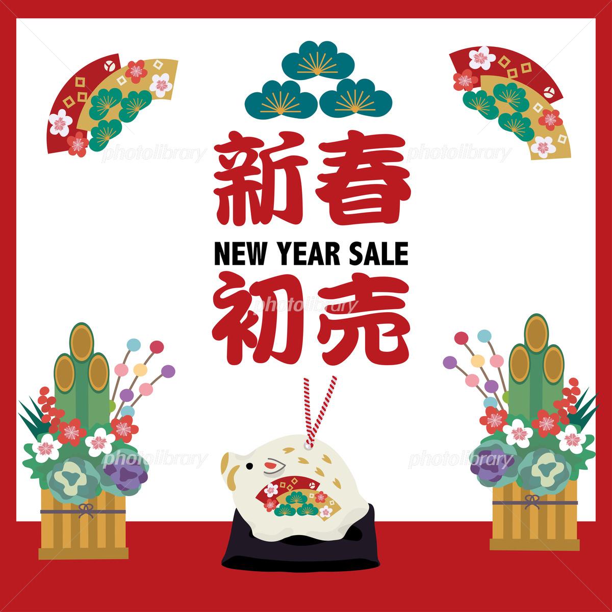 12月28日(土)TOMMYBASEブログ☆1月7日(火)より初売りセール開催✨レクサス♬クラウン🎶フーガ♬スバル限定車🎶レガシィ♬フォレスター🎶希少車_b0127002_14211003.jpg