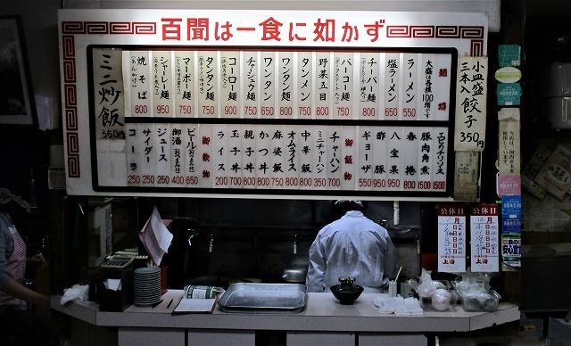 名物チーパー麺/上海_b0163804_13534879.jpg