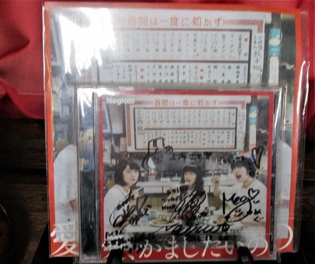 名物チーパー麺/上海_b0163804_13540302.jpg