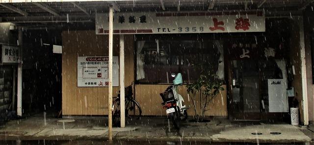 名物チーパー麺/上海_b0163804_13550437.jpg