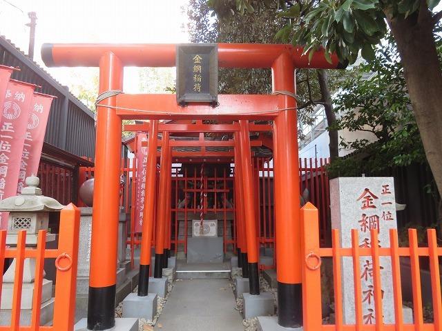 金綱稲荷神社(秋葉原散歩③)_c0187004_18294717.jpg