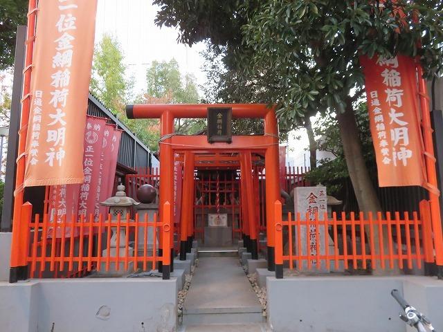 金綱稲荷神社(秋葉原散歩③)_c0187004_18294758.jpg