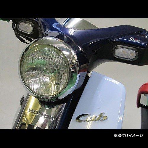 C125 クラシカルLEDライトキット_f0061705_16243193.jpg