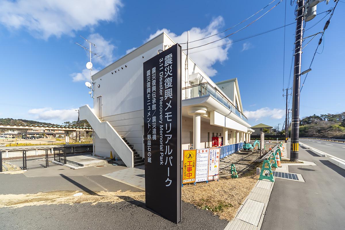 仙台から出発! 12月18日(土) 6776_b0069507_18511439.jpg