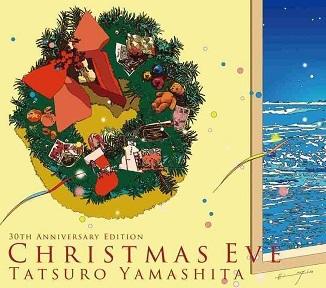 いくつになっても、クリスマス・イブ♪_d0091909_11283158.jpg