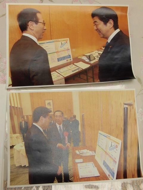 年末のビッグプレゼント! 富士市のユニバーサル就労への取組みが内閣府特命担当大臣優良賞を受賞!_f0141310_17373950.jpg