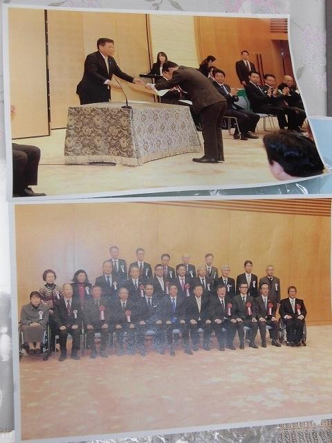 年末のビッグプレゼント! 富士市のユニバーサル就労への取組みが内閣府特命担当大臣優良賞を受賞!_f0141310_17374801.jpg