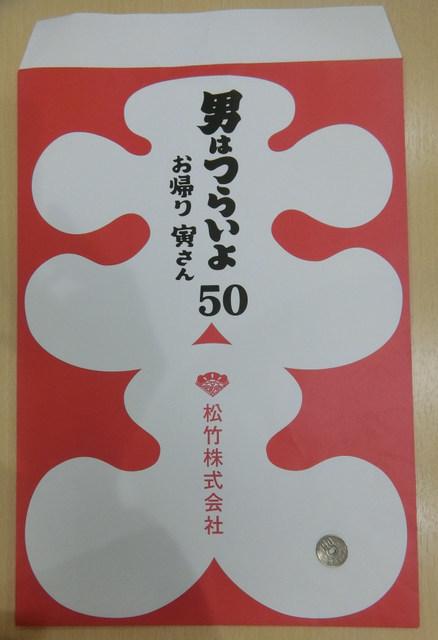 12月28日(土)お餅つき_d0278912_22591579.jpg