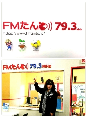 大牟田ん駅前FMたんとから全国へ~〆の「くるナイ」再放送!_b0183113_11080651.jpg