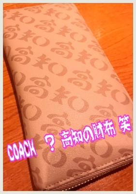 新年!ラジオなのに投稿写真~「くるナイ」自己責任?写真館!_b0183113_12014074.jpg