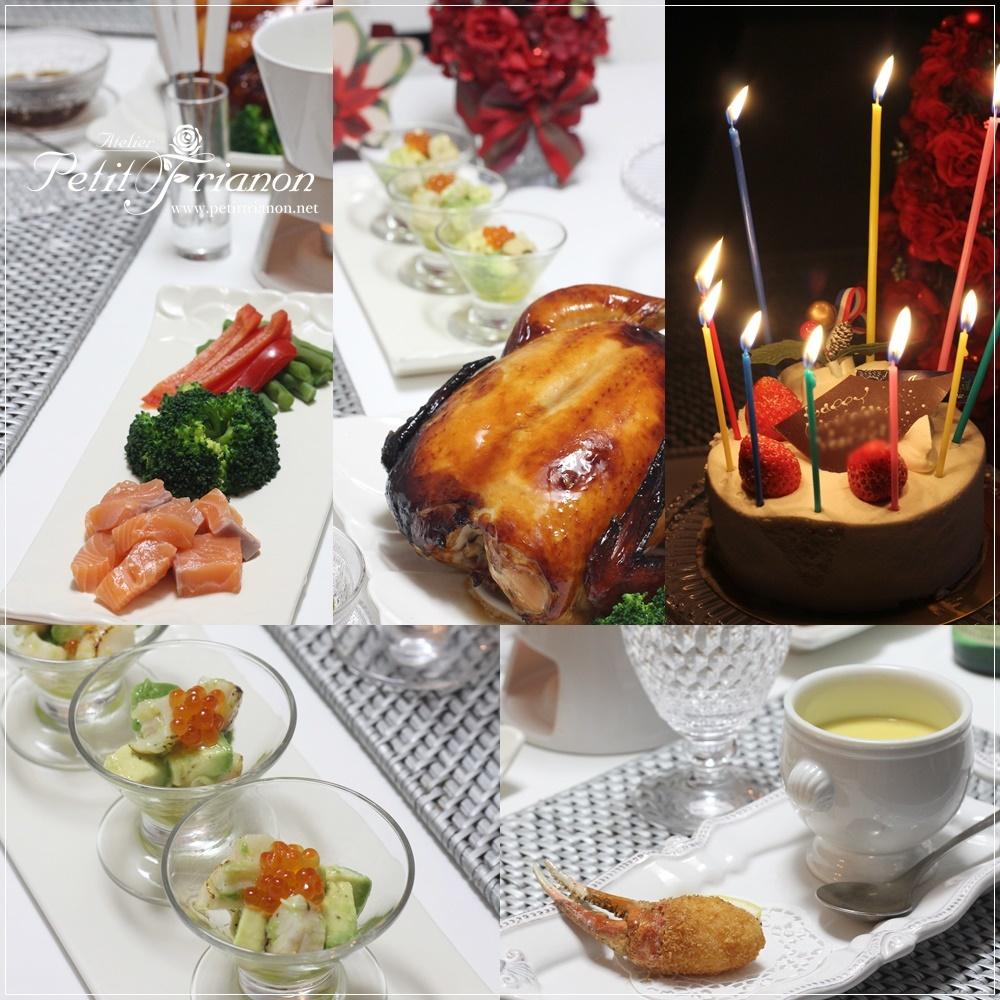 2019おうちクリスマスバースデー_c0162415_00272362.jpg
