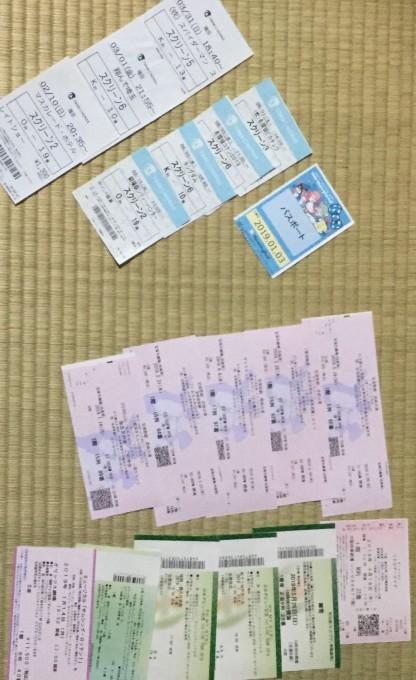 2019年のチケット_d0010323_21060175.jpg