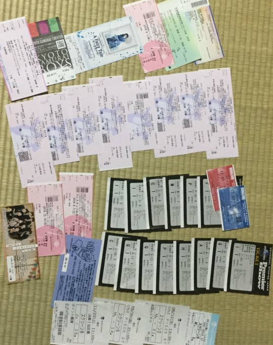 2019年のチケット_d0010323_21060850.jpg