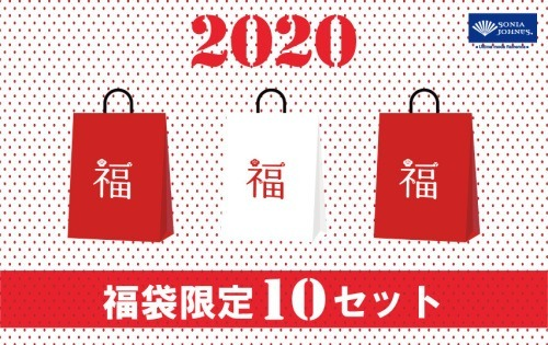 1月4日(土)~新春セール開催!!_b0142724_15470261.jpg