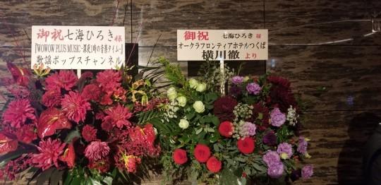 ♪いつまでもクリスマス★七海ひろきディナーショー_d0162225_18472541.jpg