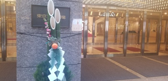 ♪いつまでもクリスマス★七海ひろきディナーショー_d0162225_18550538.jpg