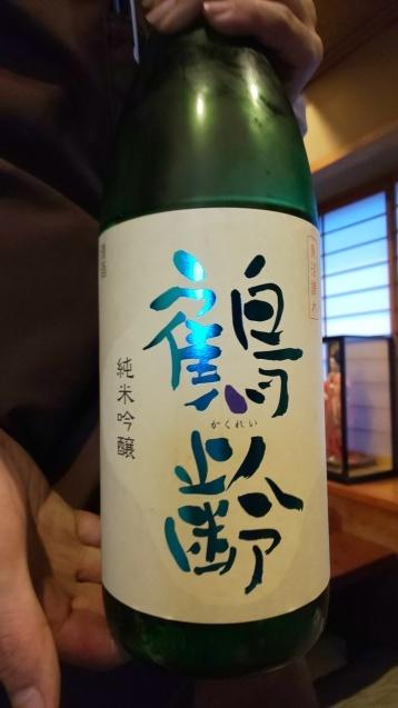 恒例の 京橋 「伊勢廣」_c0124528_18421799.jpg