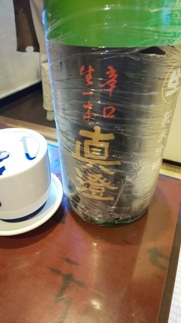 恒例の 京橋 「伊勢廣」_c0124528_18455702.jpg
