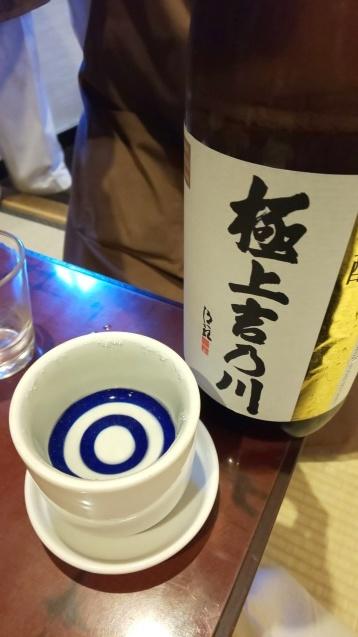 恒例の 京橋 「伊勢廣」_c0124528_18481535.jpg