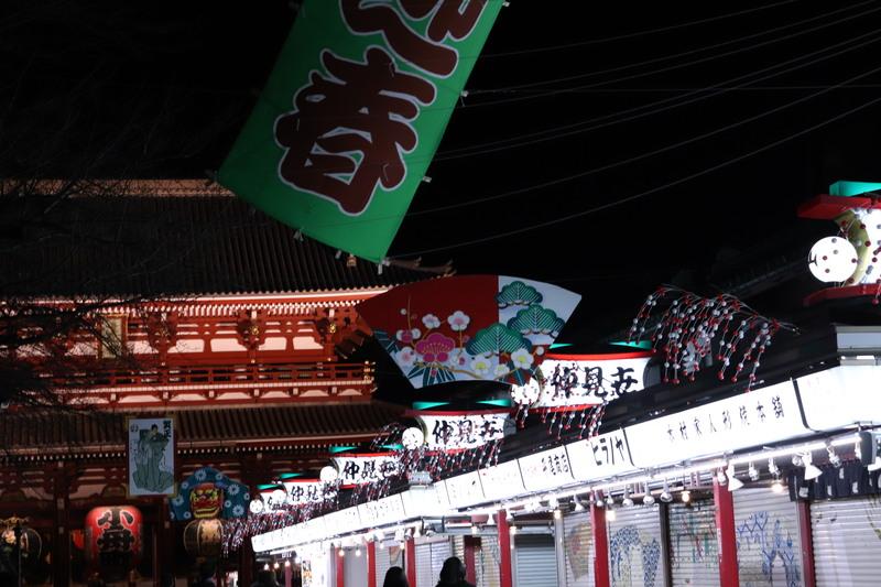 「仕事納め」の日、台東区浅草寺界隈の夜景。_a0214329_1514517.jpg