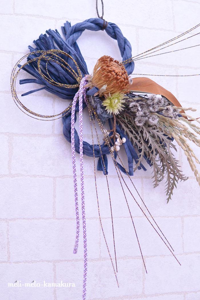 ◆お正月の準備と『gui』さんのしめ飾り_f0251032_12450972.jpg