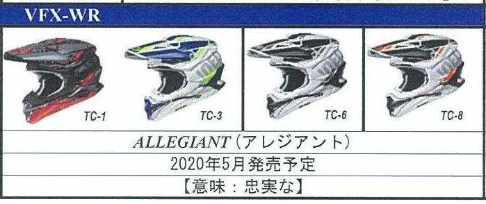 2020・SHOEI_d0070634_14413107.png