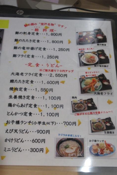 食遊【レストランの正月限定メニューにつきまして】_f0227434_15245889.jpg
