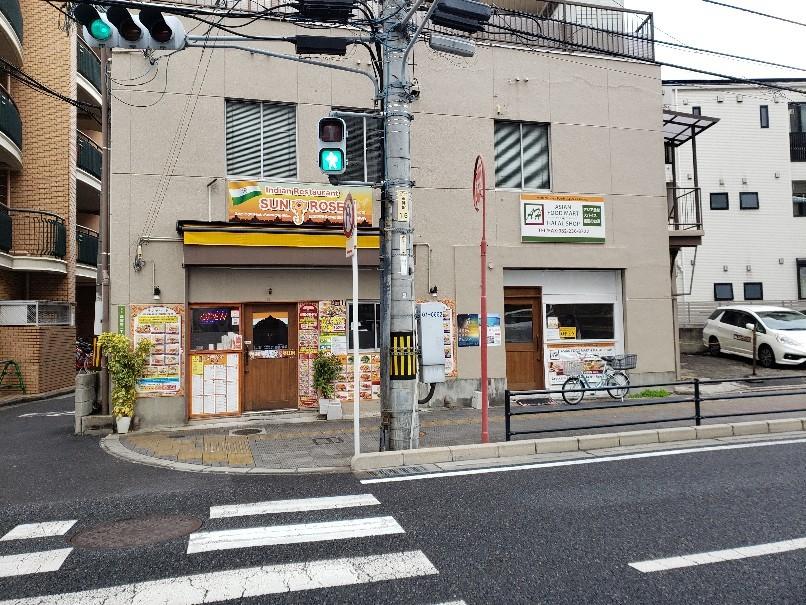 インド料理 SUN ROSE(広島市南区西蟹屋)_a0105740_21032922.jpg