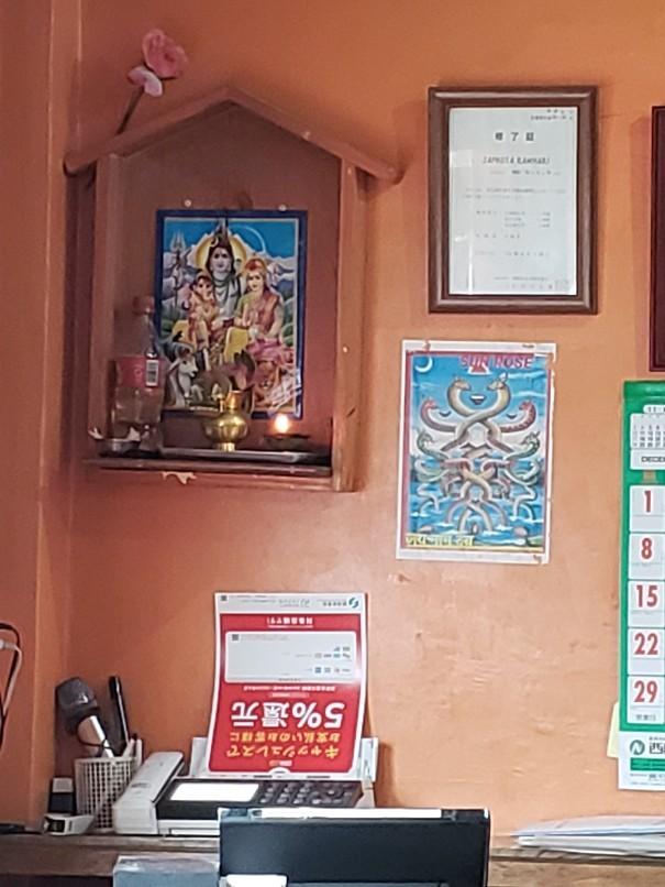 インド料理 SUN ROSE(広島市南区西蟹屋)_a0105740_21064226.jpg