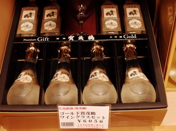 レモン生産量日本一_b0190540_00074451.jpg