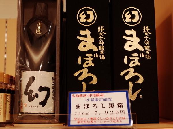 レモン生産量日本一_b0190540_00080256.jpg