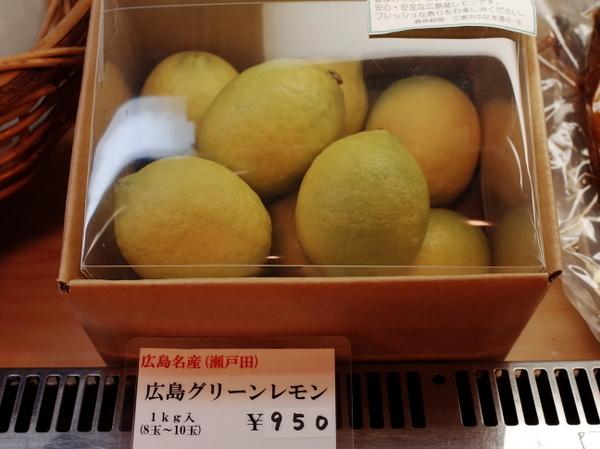 レモン生産量日本一_b0190540_00081447.jpg