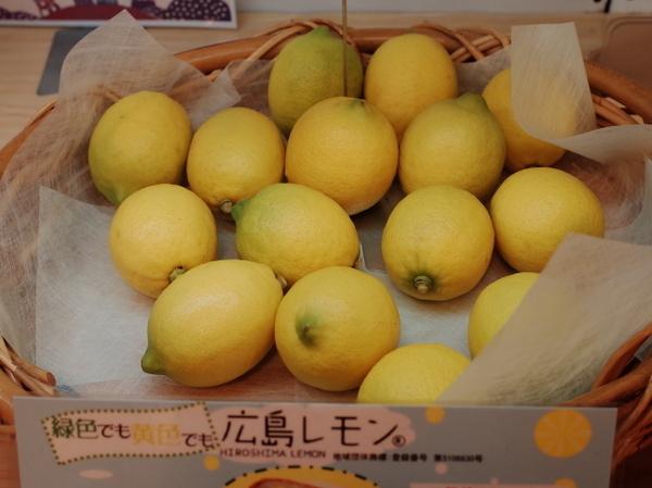 レモン生産量日本一_b0190540_00082978.jpg