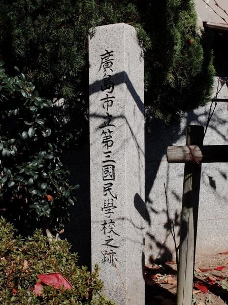 國民學校_b0190540_10131577.jpg