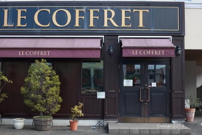 フランス菓子 ル・コフレ(LE COFFRET)~手土産にぴったり~_e0227942_22224423.jpg