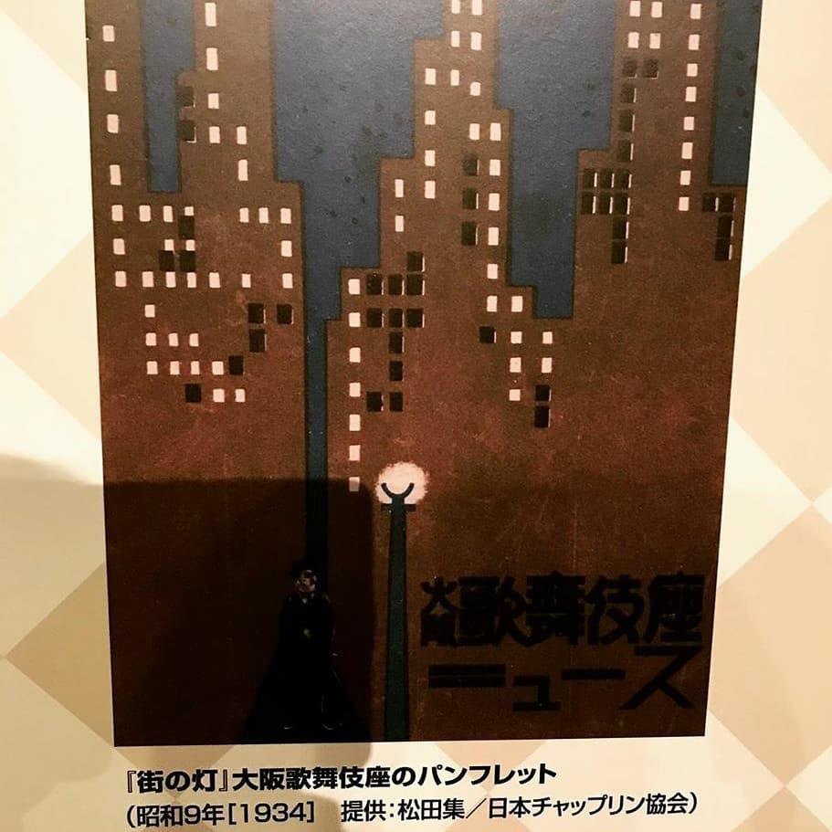 191228 歌舞伎「蝙蝠の安さん」を観てきました!_f0164842_23500826.jpg