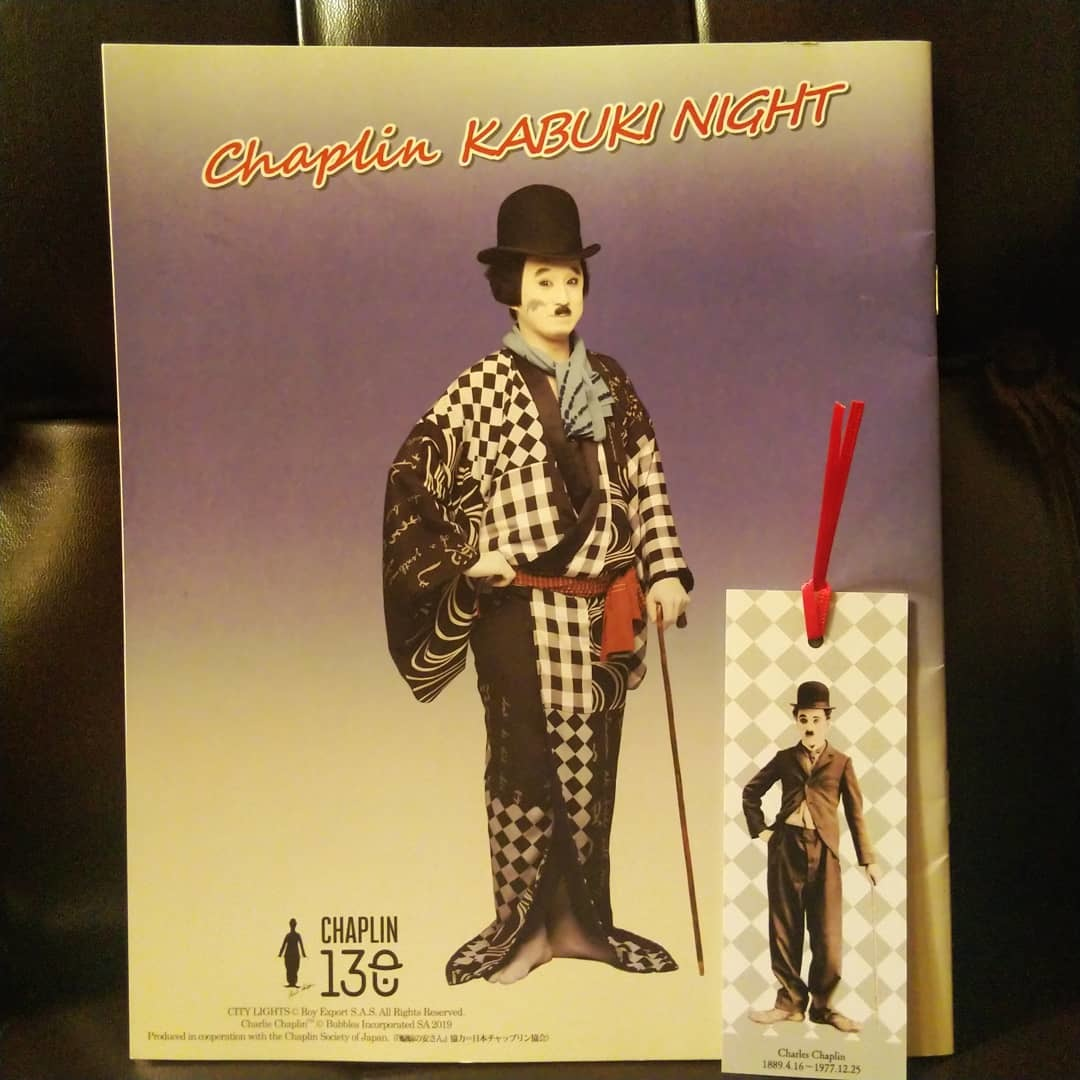 191228 歌舞伎「蝙蝠の安さん」を観てきました!_f0164842_23524033.jpg